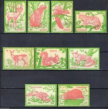 Animals Collectable Matchboxes/Matchbooks