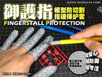 Alexen Model Anti-cutting Fingerstall Protection Model Building Tools 5pcs/set