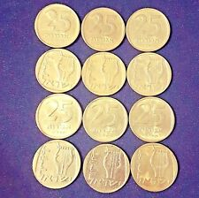 25 Agora -12 Old Israeli Coins Coin Collection collectabile Israel Agorot Sheqel