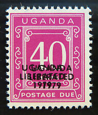 UGANDA 1979 40c Postage Due Liberation with Double OPT U/M D5 SALE PRICE BN990