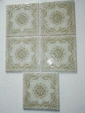 Vintage H R Johnson Ceramic Wall Tiles
