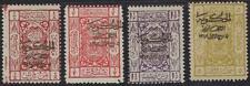 Arabia Saudita 1925 Tre Linea Ovpt IN Oro 1/8 1/2 1 1/2 & 5pi Tutti Firmato W/