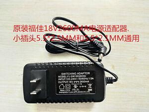 1pcs New AC Adapter Power Charger For Fujia FJ-SW1802600U 18V 2600MA