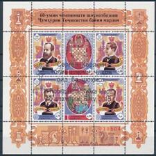 [G357632] Russia Chess good Sheet very fine MNH