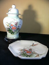 Vintage Toyo Botan Japan Fine Bone China Covered Ginger Jar Birds Flowers plate