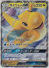Pokemon SunMoon Dragon Storm Dragonite GX RR 028/053 SM6a JP