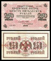 RUSSIA  1917  250  RUBLES  P 36  Post Imperial Bank Note