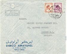 LIBYEN 1955 König Idris 10 Mill. + 25 Mill. MiF Kab.-Lupo-Bf TRIPOLIS - LONDON