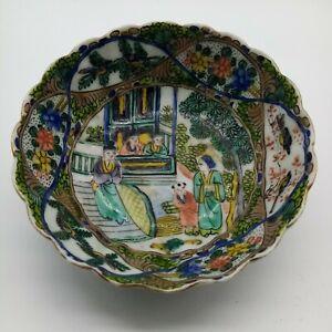 Antique 19th century chinese porcelain bowl