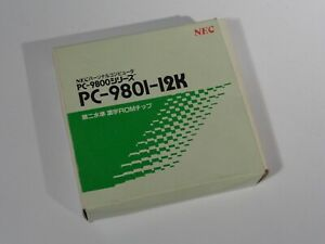 ROM SET 12K FÜR NEC PC 9800 9801 PC98 VINTAGE