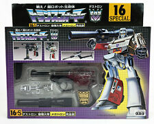 Transformers Takara Megatron 16-S Black E-Hobby year 2000 Complete in Box