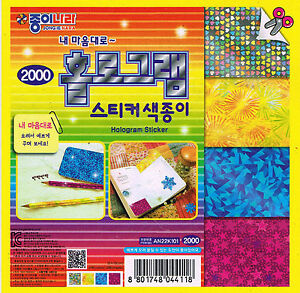 4 Sheets 15cm Coloured Metallic Hologram  Stickers by Jong Ie Nara