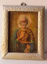 Vintage Collectible Lithography Small Icon of Saint Mina Holding a Sword & Cross
