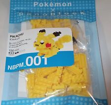 Kawada Nanoblock Pokemon PIKACHU - japan building toy NBPM_001 LTD Worldwide