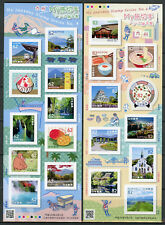 Japan 2018 MNH My Journey Pt 4 2x 10v S/A M/S Nature Architecture Foods Stamps