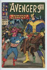 1966 MARVEL THE AVENGERS #33 STAN LEE STORY VF+   S1