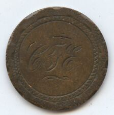 Love Token 1888 Indian Cent (#6706) Carefully Check out the Photos.