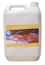 More details for 5kg ph plus increaser hot tub lay-z spa pools high quality ph+ - cheapest