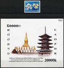 Laos Lao 2005 Japan Frangipani Kirschblüten Blossoms 1989 + Block 197 ** MNH