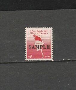 "Burma STAMP 1963 ISSUED SAMPLE OVERPRINT ""UNISSUED"" ON MAP SINGLE, MNH, RARE"