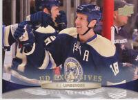 11-12 Upper Deck R.J. Umberger /10 HG UD Exclusives High Gloss Blue Jackets 2011