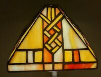 Small Vintage Quoizel Collectibles Tiffany Style Stained Leaded Glass Lamp Shade