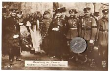 Russian White Army Gen. BERMONT-AVALOV & Staff Officers 1921 Civil War Russia