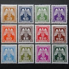 Germany Nazi 1943 OFFICIAL Stamps MNH Third Reich B&M Swastika Eagle Bohemia & M