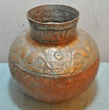 Original Old Antique Islamic Engraved Hand Crafted Copper Big Water Pot Matka