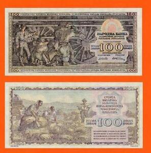 Yugoslavia 100 Dinar 1953.  UNC - Reproductions