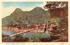 TAIPEI, TAIWAN, CHINA ~ PITAN (GREEN LAKE), BRIDGE ~ c. 1950s