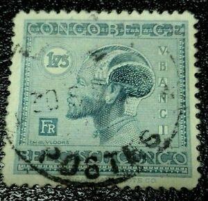 Belgian Congo: 1925 -1927 Definitive Is. Congo 1.75 Fr Rare & Collectible Stamp.