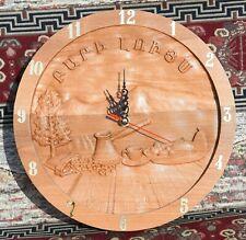 WOODEN WALL CLOCK - ARARAT - HANDMADE, MADE IN ARMENIA