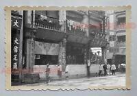 WW2 WAR ANTI JAPANESE BUNKER WAN CHAI CENTRAL STREET Hong Kong Photo 16573 香港旧照片