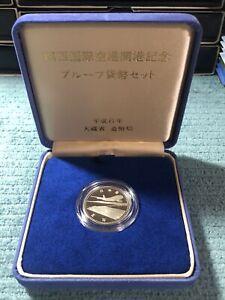 Japan Kansai International Airport Opening Commemorative Proof Coin JS#59-2