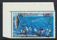 Thailand 1983 Fishing Un Day Scott # 1047 Mint Non Hinged Y603 ��������