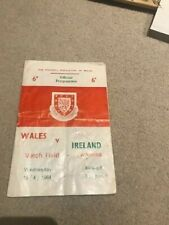More details for programme from george best's house, owned by his dad dickie