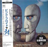 PINK FLOYD-THE DIVISION BELL-JAPAN MINI LP CD Ltd/Ed F56
