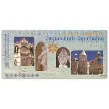 EMISSION COMMUNE (2007) ARMENIE : art, oeuvres religieuses