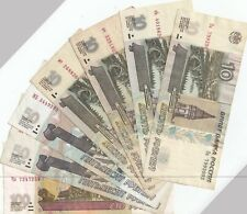 10/50/100 Rubles Banknotes World Paper Money 1997