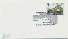 2453 1981 Fishing 14P FDC IN THE HEART OF SCOTLAND'S FISHING INDUSTRY - Buckle,