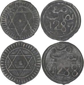 Morocco: 2x 4 Fulus cast bronze AH1287 - 1880 and AH1288 - 1890 (Fez mint)