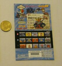 GUNDAM SD CARDDASS BEST SELECTION CARD CARTE MINI DISPLAY 5 MADE IN JAPAN MINT