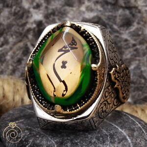 Calligraphy Arabic Statement Men Ring Handmade Islamic Jewelry Muslim Name 925