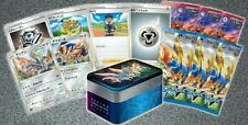 Pokemon Card Game Japanese Zacian and Zamazenta card box set JAPAN OFFICIAL