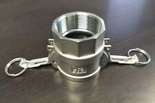 """6"""" Inch Camlock Fitting Type D 316 Stainless Steel Female Camlock x Female NPT"""