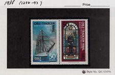 CHILE 1988 STAMP # 1296/7 MNH SHIP NAVY TRADICIONAL NAVAL