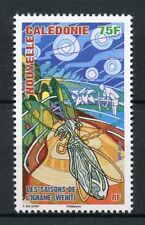 New Caledonia 2017 MNH Yam Farming Cycles Wenit 1v Set Nature Plants Stamps