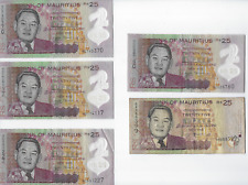 MAURITIUS FIVE 25 RUPEE BANKNOTES VERY GOOD CONDITION FREE USA SHIPPING