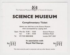 (H8-59) 2000 GB science museum complimentary ticket